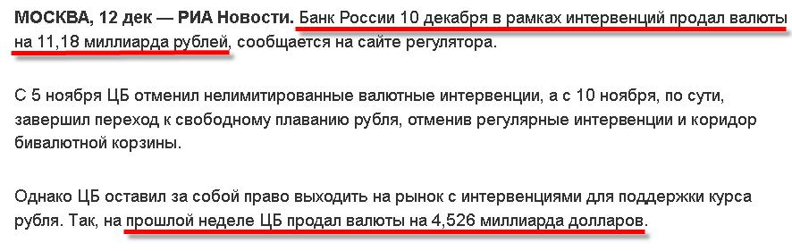 """В Горловку на """"усиление"""" прибыли две роты боевиков """"Оплот"""" с бронетехникой. Планируют """"взять"""" стратегическую трассу, - ИС - Цензор.НЕТ 6215"""
