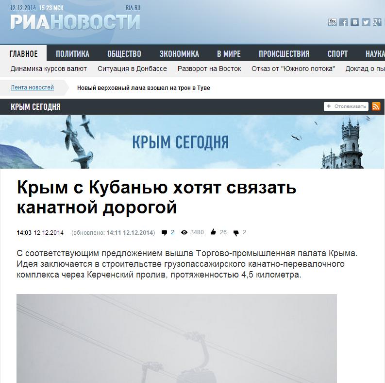 """МИД России отреагировал на """"Акт поддержки свободы в Украине"""" и новые санкции США: """"Мы без ответа это не сможем оставить!"""" - Цензор.НЕТ 849"""