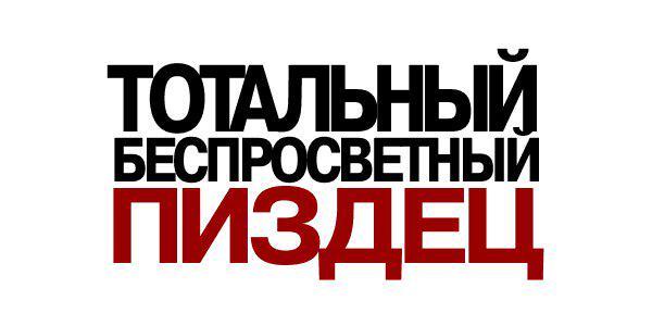Все преступления, совершенные российскими военнослужащими в Украине, будут расследованы и доведены до суда, - СБУ - Цензор.НЕТ 7088