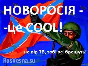 луганск наш