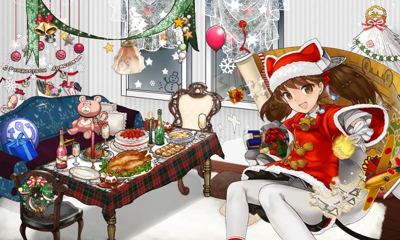 どうせなのでクリスマスRJちゃんをパシャリ http://t.co/yR2aBelpEn