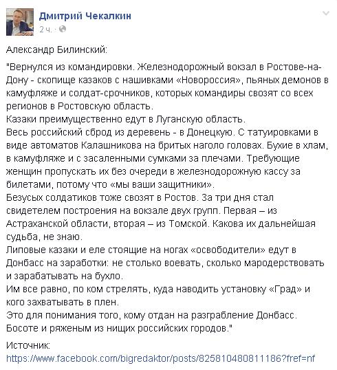 """В """"ЛНР"""" сообщили о прибытии в Луганск 80 машин очередного """"путинского гумконвоя"""" - Цензор.НЕТ 5685"""
