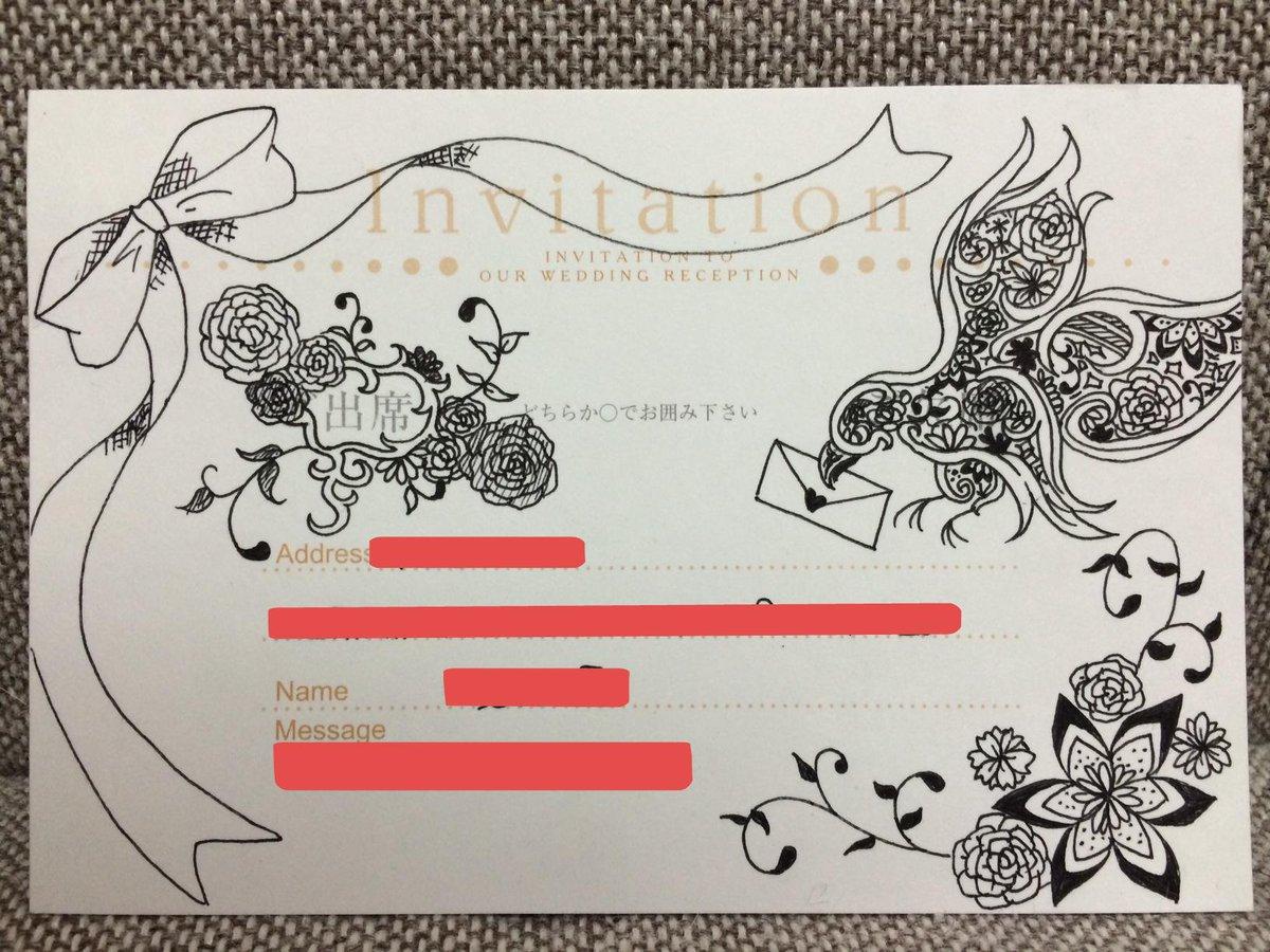 結婚式招待状イラスト鳥