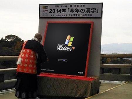 今年の漢字がもう少しで出ますのでしばらくお待ちください。 pic.twitter.com/xqQ6BJypj7
