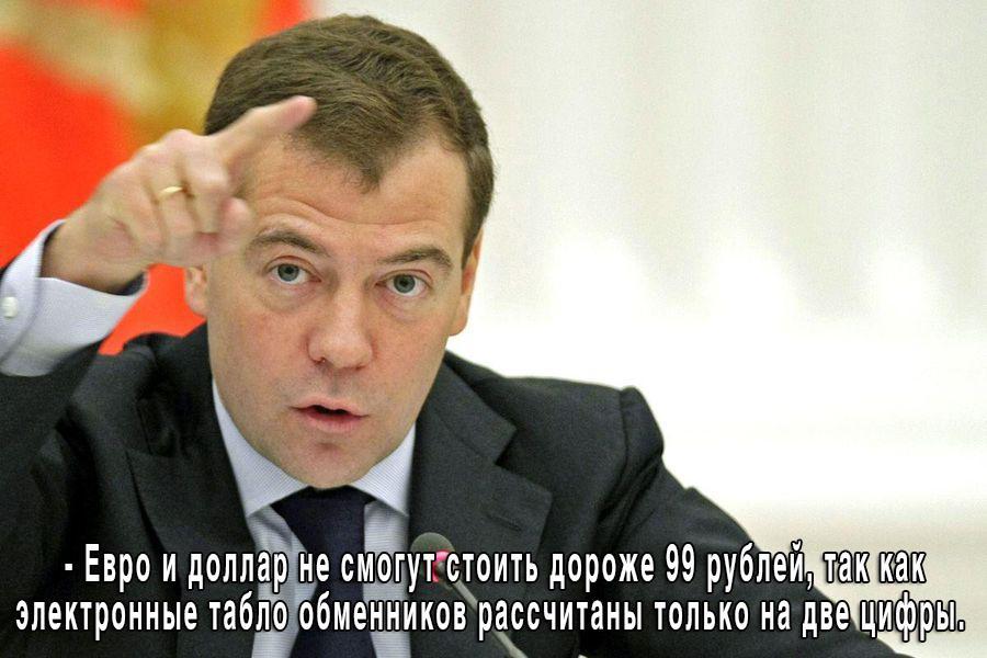 Рубль ускорил падение из-за снижения цен на нефть - Цензор.НЕТ 1782