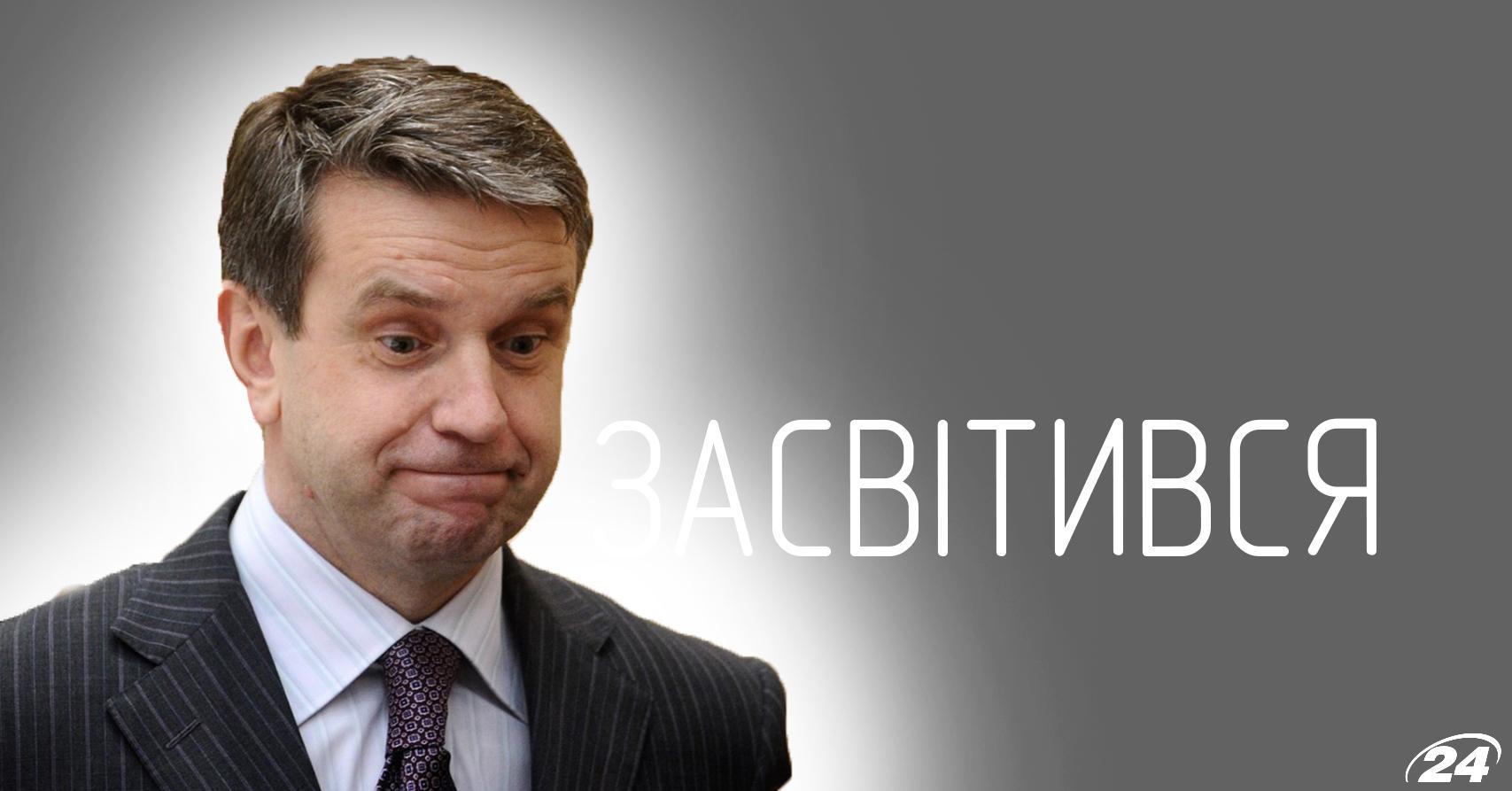 Террористы за день 7 раз обстреляли позиции украинских военнослужащих, - пресс-центр АТО - Цензор.НЕТ 944