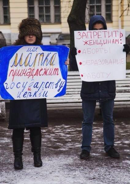 Уровень безработицы в Украине достиг наибольших показателей за последние 14 лет, - Госстат - Цензор.НЕТ 2656