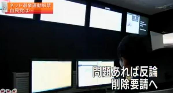 ツイッター民「安保法案に反対してる奴って、中国が攻めてきたら無抵抗のまま殺されたいの?」 [転載禁止]©2ch.net [375375446]YouTube動画>12本 ->画像>25枚