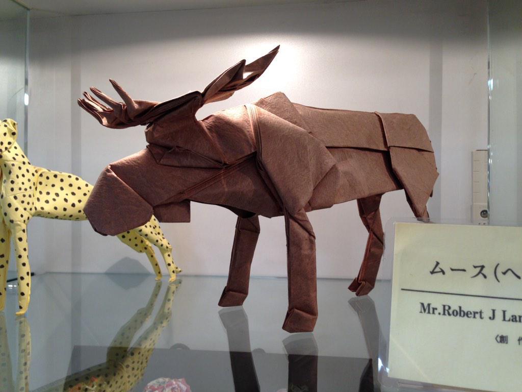 Origami Museum, Travel Tip | 768x1024