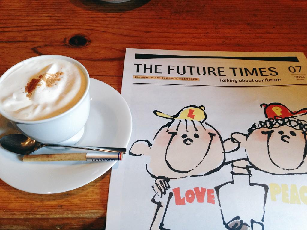 昨日から配布の「THE FUTURE TIMES」。ゴッチ編集長が会いたかったという、藤村龍至さん、竹内昌義さん、二人の建築家の記事を執筆しました。東京郊外と地方都市の取材ですが、東京オリンピックや被災地の巨大堤防の話題もあります。 http://t.co/Eag30mpvNu