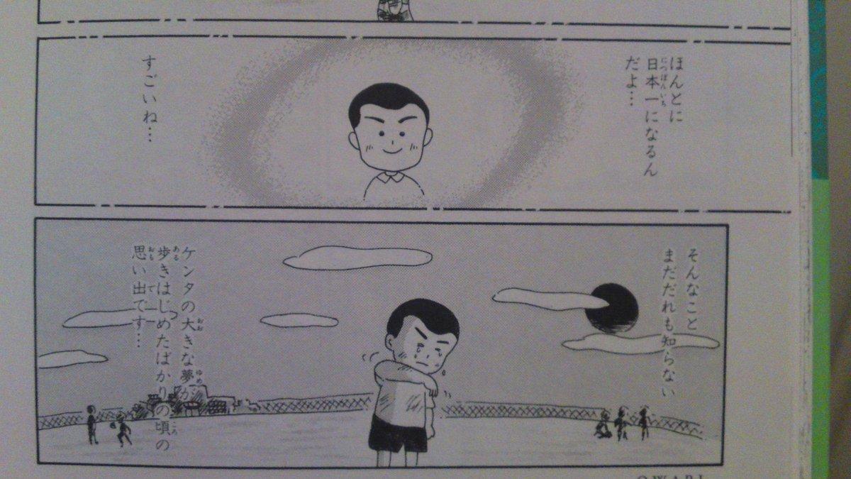 長谷川健太の日本一になるという夢がかなった! http://t.co/dnMpG0wlIl