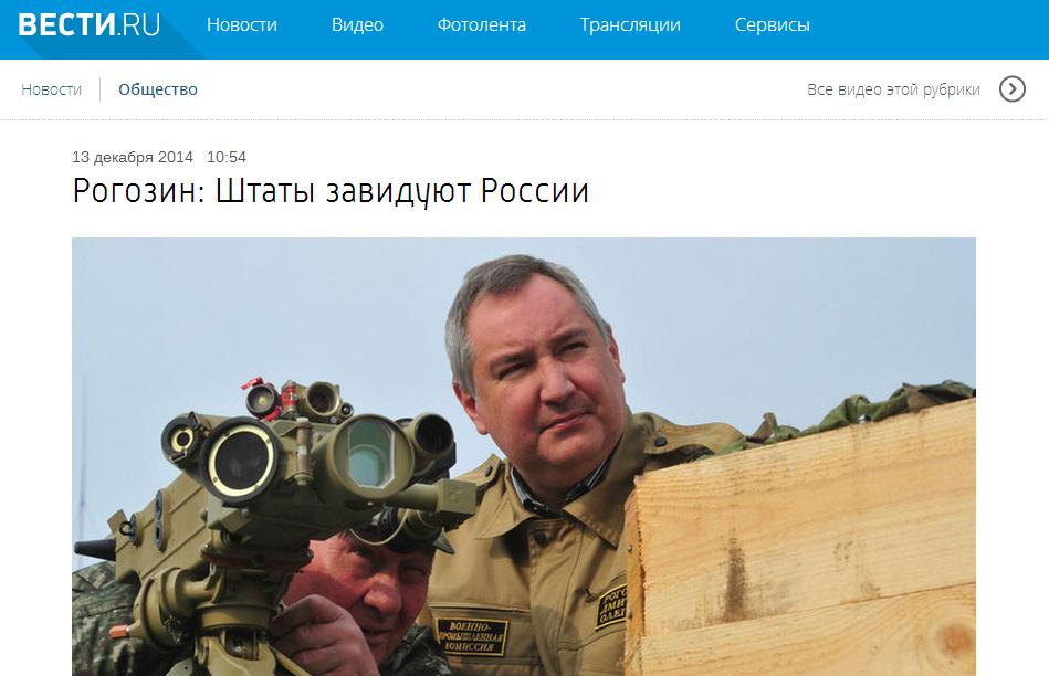 СБУ создает закрытый канал для сбора информации о преступлениях против Евромайдана - Цензор.НЕТ 286