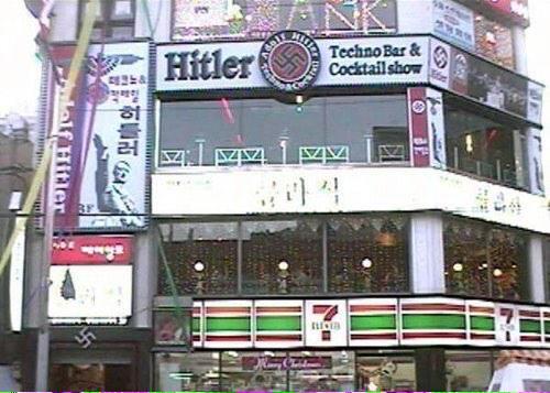 독일인에게 테러 당해도 할말 없는 술집 ... http://t.co/lQyns6KNYi