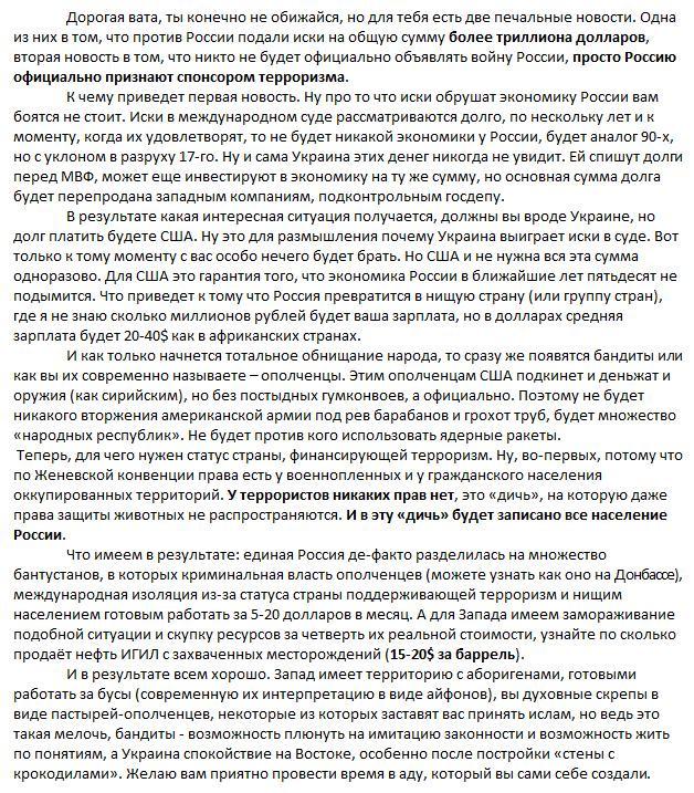 Буферная зона на Донбассе пока что опасная, - ОБСЕ - Цензор.НЕТ 6276