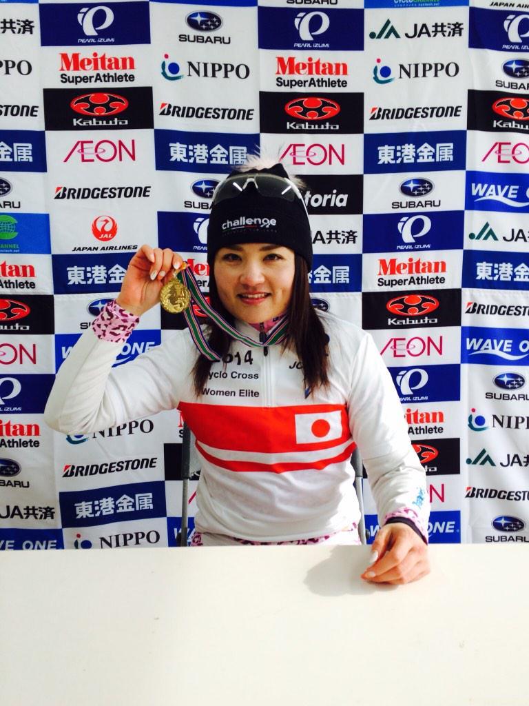 全日本選手権優勝しました! ありがとうございます*\(^o^)/* http://t.co/tnX0RiG9ET