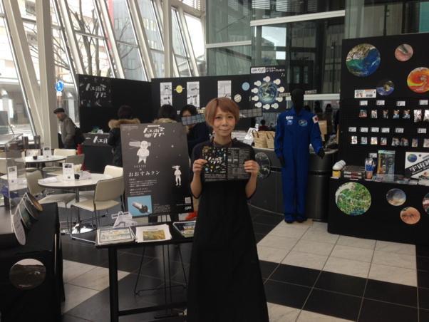 今日も新潟市で人工衛星カフェ営業中です! http://t.co/edN8h0lSTW