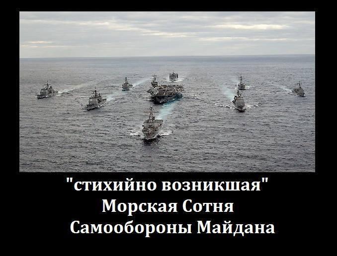 Генпрокуратура заявляет о хаотическом перемещении техники боевиков в зоне АТО - Цензор.НЕТ 3970