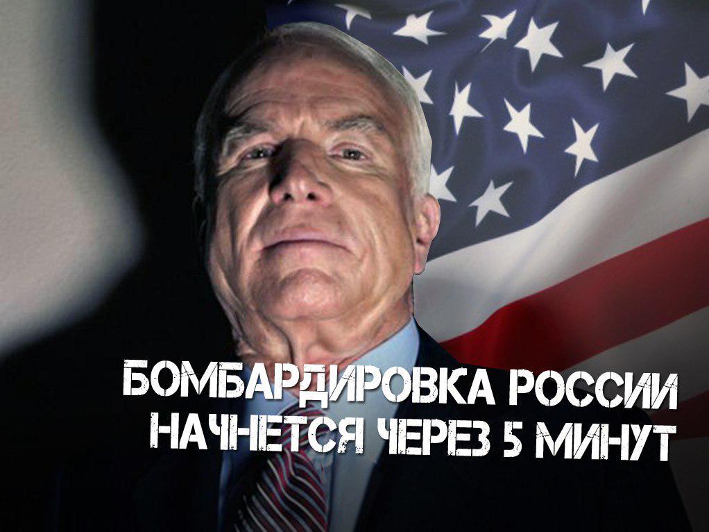 МИД призвал страны ООН консолидировать усилия: Действия России в отношении Украины являются агрессией - Цензор.НЕТ 9621