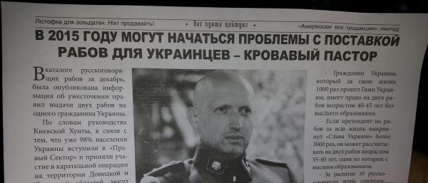 Шовинистическим хвастовством Путин прикрывал хрупкость своего режима, - FT - Цензор.НЕТ 6862