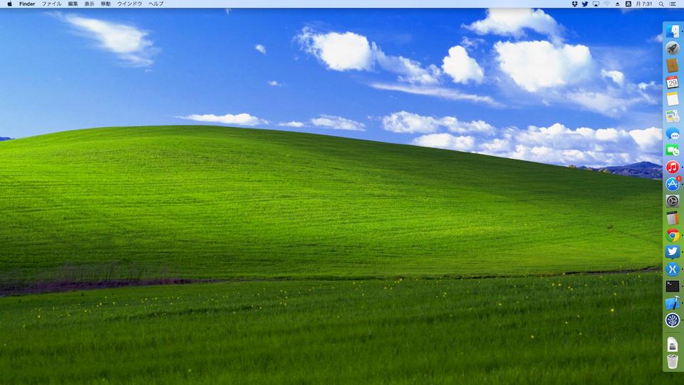Macの壁紙変えたらかなりダメな感じになった。 http://t.co/RAv1c2lM9x