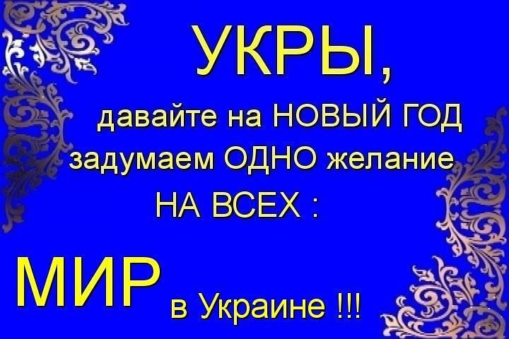 В Донецке погибли 4 российских морских пехотинца, еще 9 ранены, - координатор конструкторских групп украинских беспилотников - Цензор.НЕТ 9764