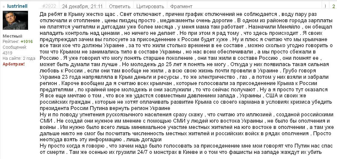 "Госбюджетом-2015 предусмотрено 500 млн грн на строительство ""ОХМАТДЕТа"", - Яценюк - Цензор.НЕТ 5609"