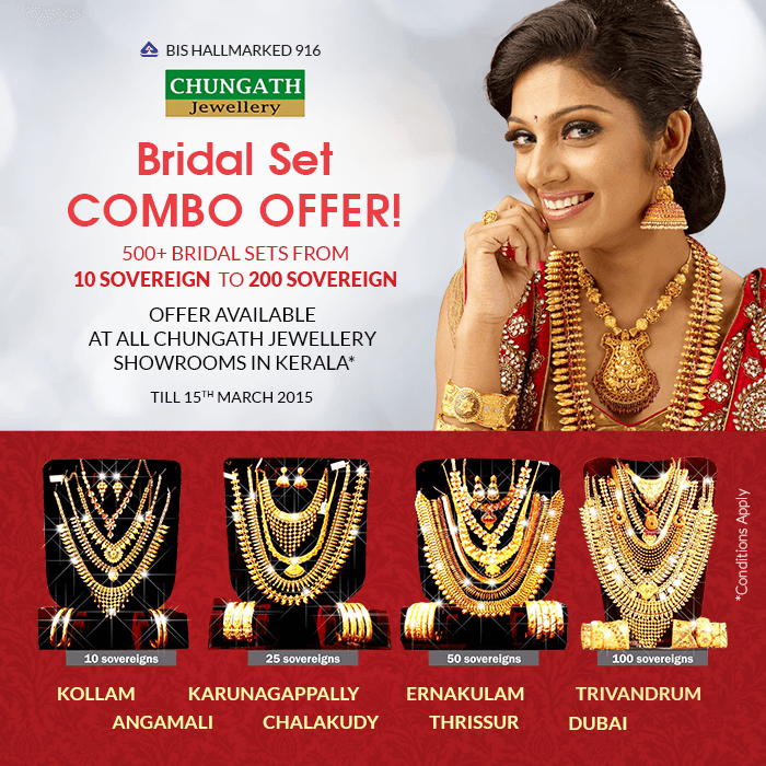Chungath jewellery on twitter bridal sets combo offer for Kitchen set combo offer