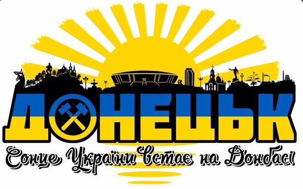 Волонтеры создали мультиязычный сайт о событиях на Майдане и Донбассе - Цензор.НЕТ 691