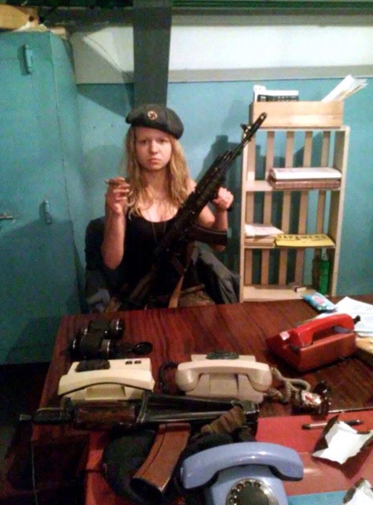 она завируха украина фото прочего