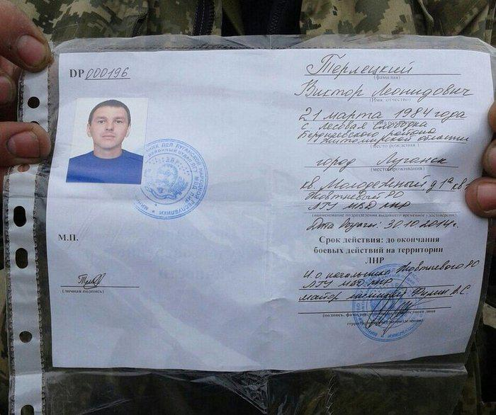 Террористы обстреляли из танка поселок Пески, - пресс-центр АТО - Цензор.НЕТ 5737