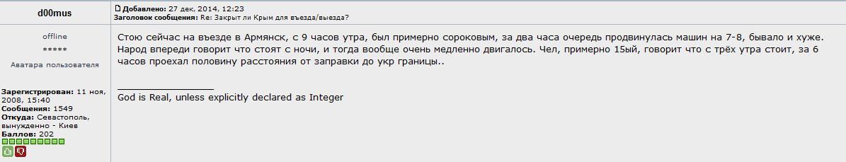 В Фонд гарантирования вкладов населения могут добавить 20 млрд, - депутат от БПП Довбенко - Цензор.НЕТ 8311