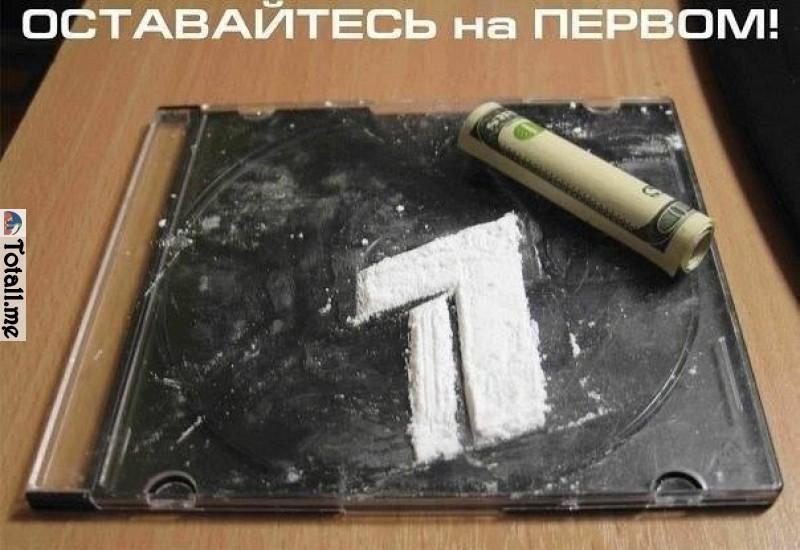 Следственный комитет РФ не пустил украинского консула к похищенному лидеру УНА Карпюку - Цензор.НЕТ 9269