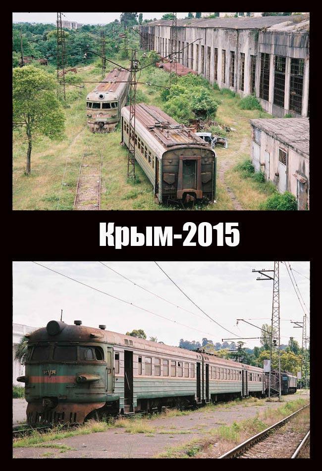Из-за остановки движения в Симферополе на вокзале бунт, - очевидцы - Цензор.НЕТ 7554