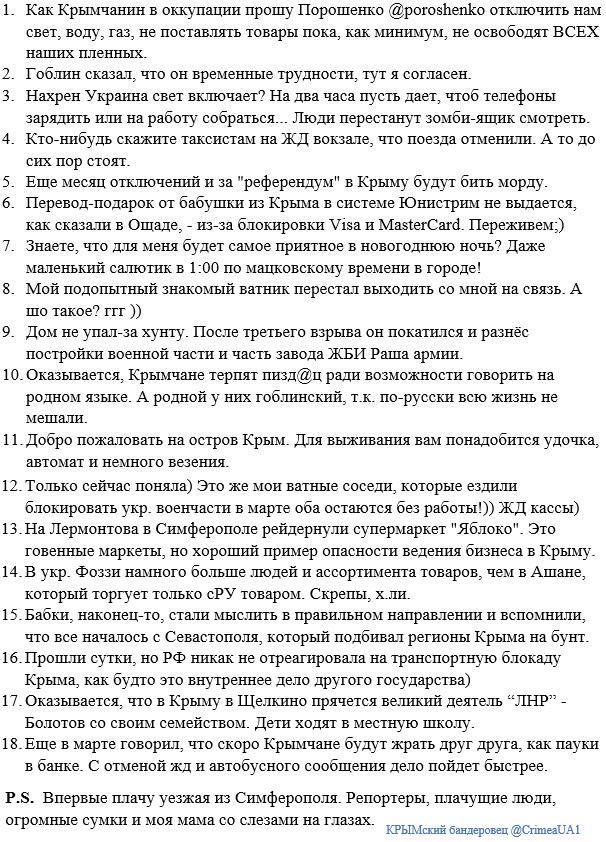 Украинские войска усиливают охрану стратегических объектов в Мариуполе - Цензор.НЕТ 1549