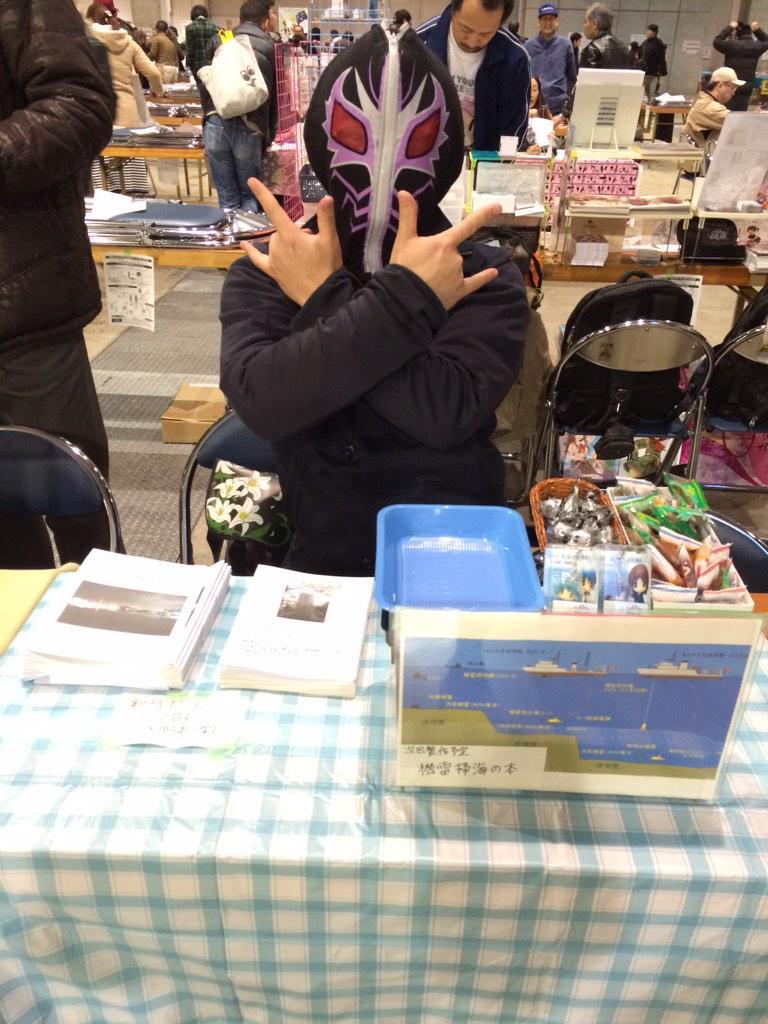 設営完了……!!   新刊はセットで500円です! 西2ホールい15aでお待ちしてます!  #c87 http://t.co/gMv9VdrMCm