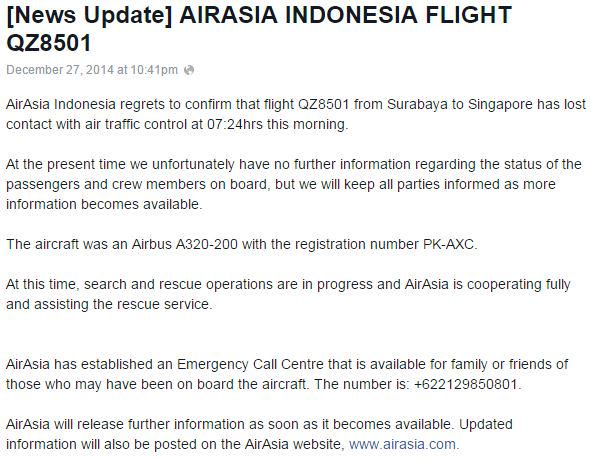 Confirmation from @AirAsia that ATC lost contact with #QZ8501. ADS-B track on @flightradar24 abruptly ends. Not good. http://t.co/yWJ6R6uFVv