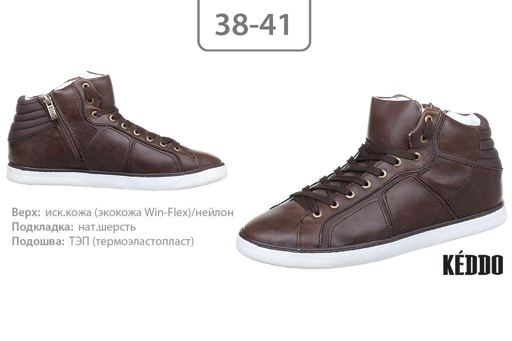 Каталог обуви – модная брендовая обувь любых размеров в..