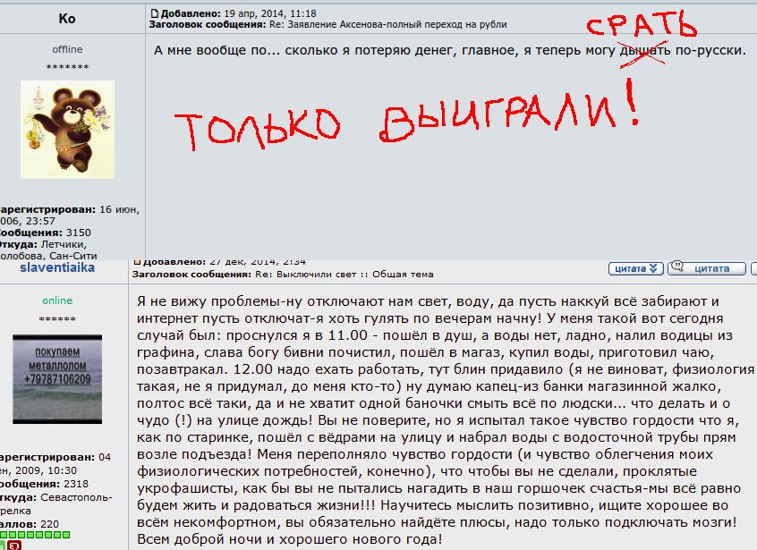 """""""Может, они одумаются в новом году?"""", - украинские бойцы на передовой надеются спокойно отметить праздник - Цензор.НЕТ 4795"""