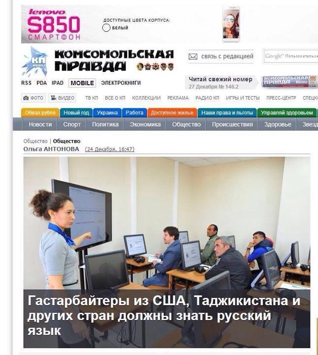 Глава профильного комитета ВР настаивает на отчете Гонтаревой перед Радой - Цензор.НЕТ 3809
