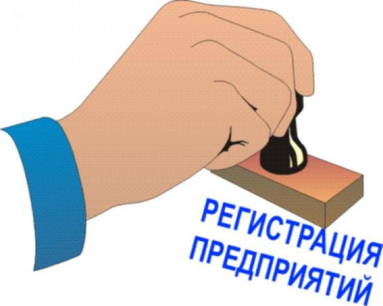 Какие документы требуются при постановке машины на учет покупке