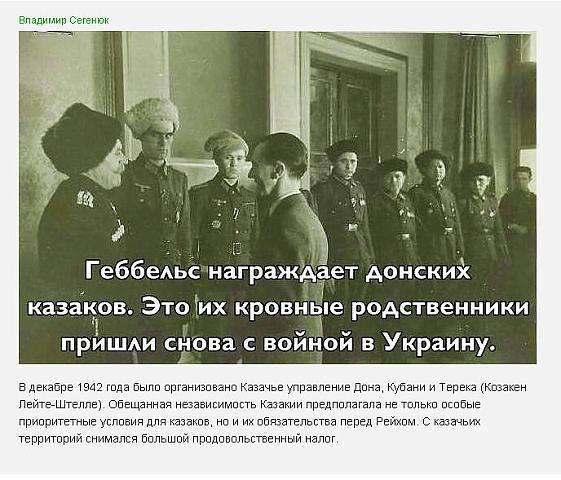 На въезде в Донецк террористы берут мзду с продуктовых фур, - СМИ - Цензор.НЕТ 1232