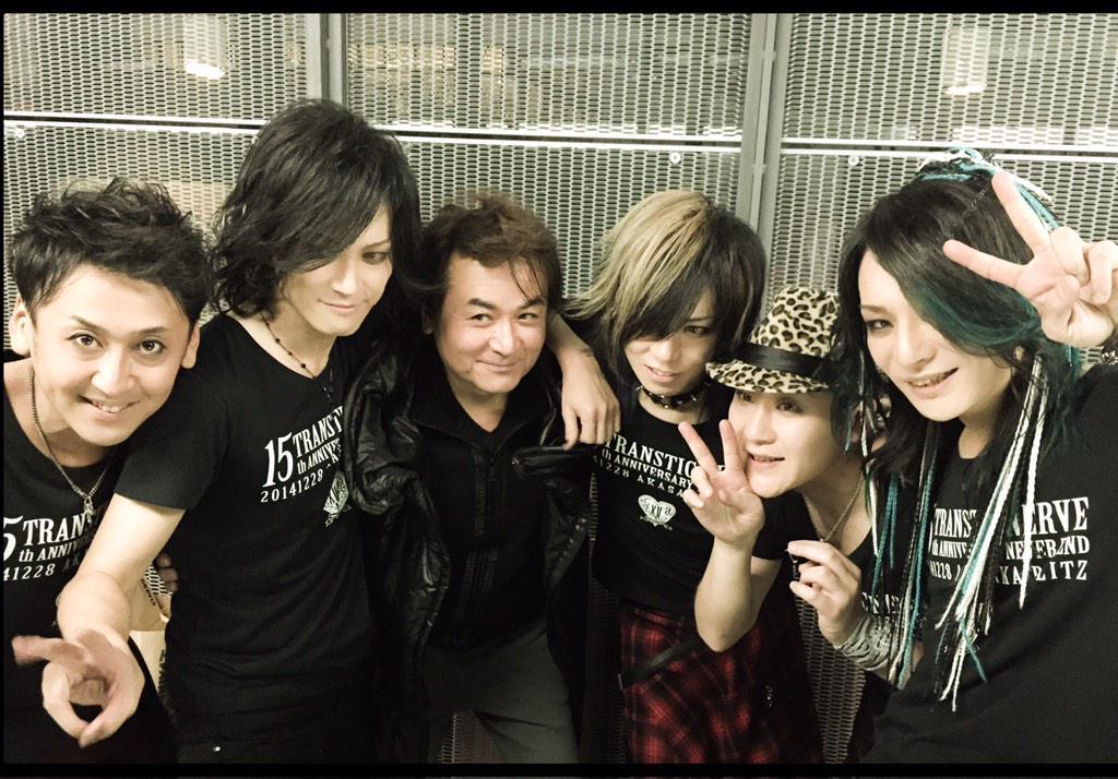 """TRANSTIC NERVE 15th Anniversary live 2014""""NEVER END""""赤坂ブリッツ最っ高だったぜー!!当時のプロデューサーの岡野ハジメさんも遊びに来てくれたぜ。嬉!!! http://t.co/ik7aDRhP3r"""