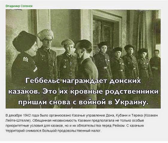 Шовинистическим хвастовством Путин прикрывал хрупкость своего режима, - FT - Цензор.НЕТ 7473