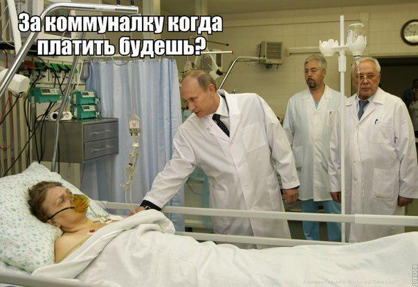 ЕС планирует дискуссию о России, для этого нужно знать видение Киева, - глава МИД Латвии - Цензор.НЕТ 9707