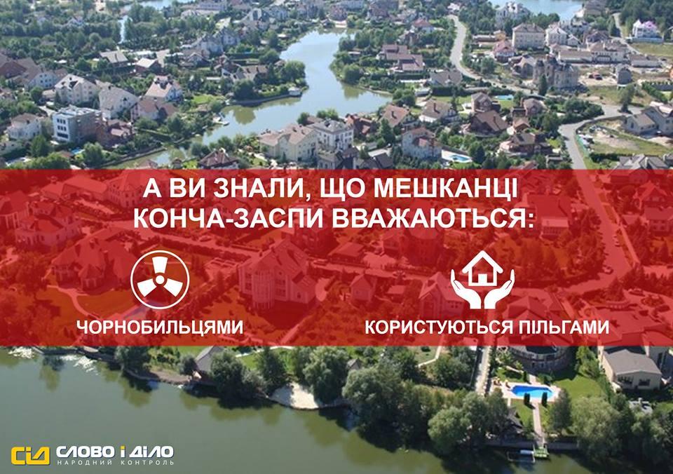 Назначен новый прокурор Днепропетровской области - Цензор.НЕТ 5006