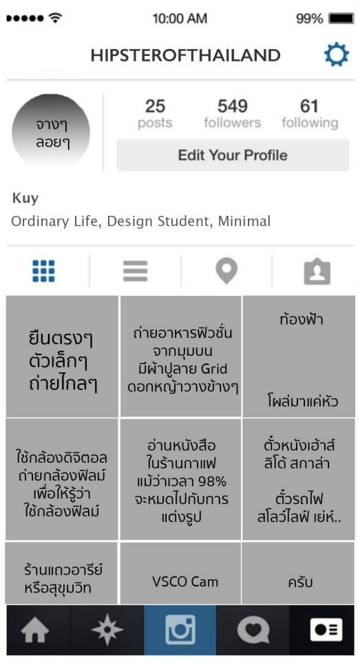 Instagram ของ Hipster   ตลกดี   55+  (จาก https://t.co/0SCXbGhBT6) http://t.co/kCQ6xvFoCT