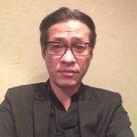 武藤昭平のツイッター