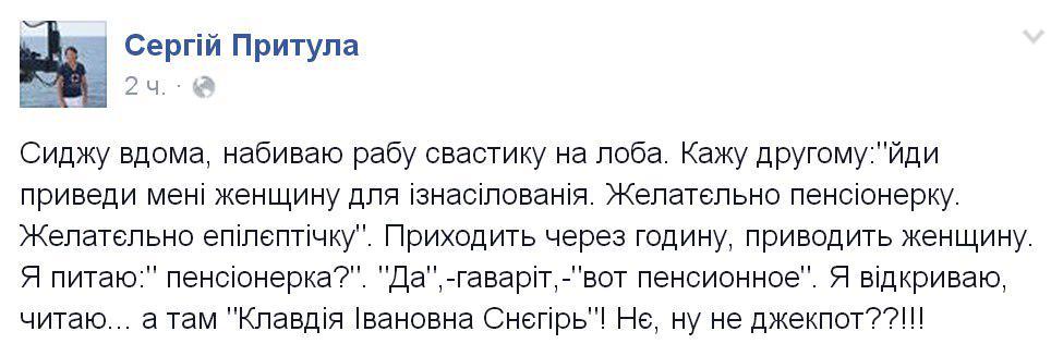 Порошенко подписал закон об отмене внеблокового статуса Украины - Цензор.НЕТ 9862