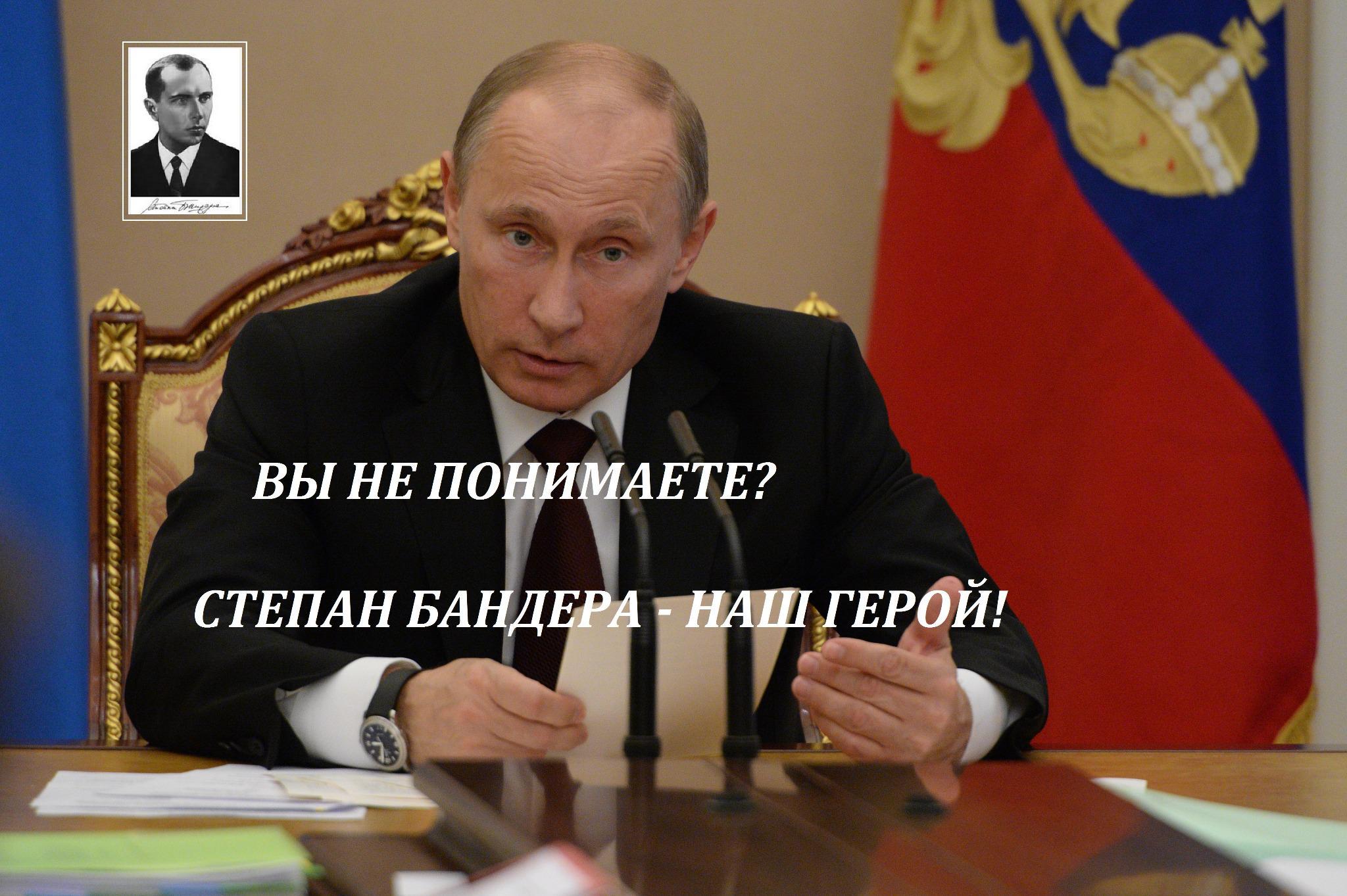 """""""Это не могло случиться с более приятным парнем"""": реакция западных СМИ на увеличение ставок в РФ и крах рубля - Цензор.НЕТ 4746"""