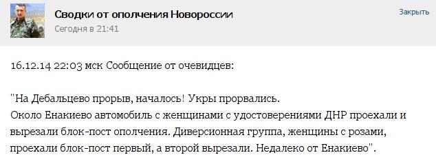 """""""Мы можем в чистом поле спрятать танки"""", - под Мариуполем украинские бойцы учились пускать дым в глаза противнику - Цензор.НЕТ 4237"""